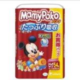 Трусики японские Mamy Poko 12-17кг