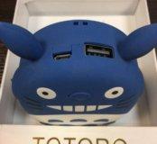 Внешний аккумулятор Totoro 12000 mAh