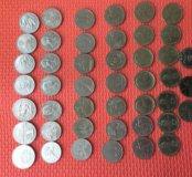 1 Один рубль 5 пять рублей 45 монет