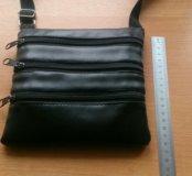 Небольшая новая сумочка бронь