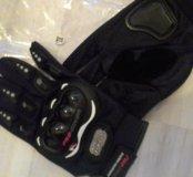 Новые Мотоперчатки
