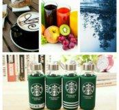 Бутылочка Starbucks