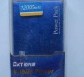 Power Bank портативная зарядка 12000mah