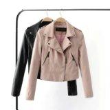 Пудро-розовая куртка