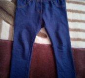 Лосины джинсовые мозекея