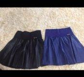 Продаются юбки