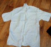 Рубашка новая Pierre Cardin