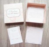 Свадебная коробочка пожеланий