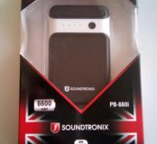 Power bank 6600mah Soundtronix
