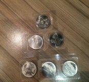 25 рублей юбилейные Сочи
