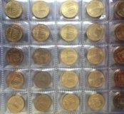 ГВС монеты 10 руб. все 55 шт.