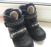 Ботиночки Minimen зима