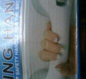 Ручка для ванной и туалетной на вакумных присосках