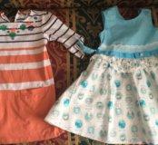 2 платья на девочку р-р 98