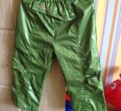 Ветровочные штаны новые