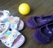 Обувь на Агушу 2