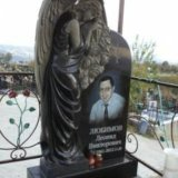 Изготовление и установка надгробных памятников