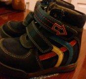 Ботинки 13