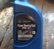 Жидкость в гидроусилитель руля чистая синтетика!!