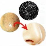 Полоски-наклейки для носа с древесным углем