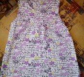 Платья, юбочки