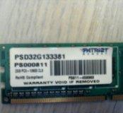 Оперативная память ddr3 - 2G