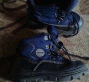 Ботинки.24