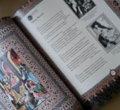 Книга Омар Хайям и персидские поэты