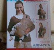 Сумка кенгуру для переноски детей Baby Care