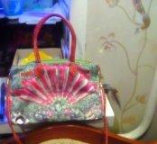 Маленькая сумочка.