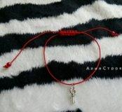 Красная нить браслет ключик
