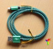 Металлический плетённый кабель для iPhone