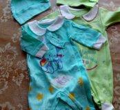 Детская одежда, новая