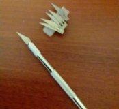 Макетный ножичек+5 лезвий