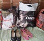 4 пакета вещей +обувь