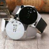 Часы черные и белые