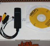 Easy CAP, Easycap. Захват и оцифровка vhs кассет.