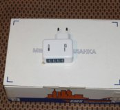 Зарядное устройство usb. 4 порта