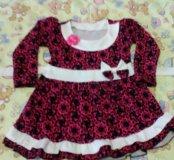 Платье красивое 2-3 года