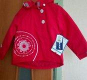 Куртка новая kerry 98
