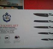 Набор из 5 ножей