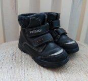 Демисезонние ботинки Котофей 25 размер