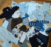 Одежда для мальчика с рождения до 74 роста