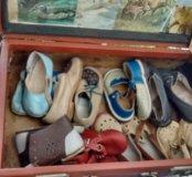Детская обувт