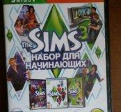 Sims 3 игра 3 в 1+бонус