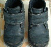 Ботинки на весну для мальчика