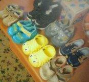 Обувь 19-21