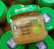 Gerber яблоко