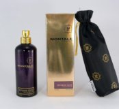 Montale - Intense Cafe - 100 ml