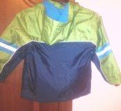 Яркая куртка ветровка